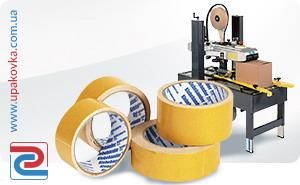 Adhesive tape, tape dispensers
