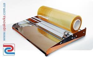 Оборудование для упаковки в пищевую пленку