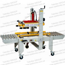 Semiautomatic hand-held packing machine