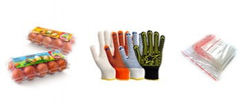 Одноразовая упаковка, перчатки