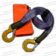 Towing strap TS: hook-hook