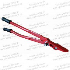 U-45 Cutter (up to 32mm * 1mm)